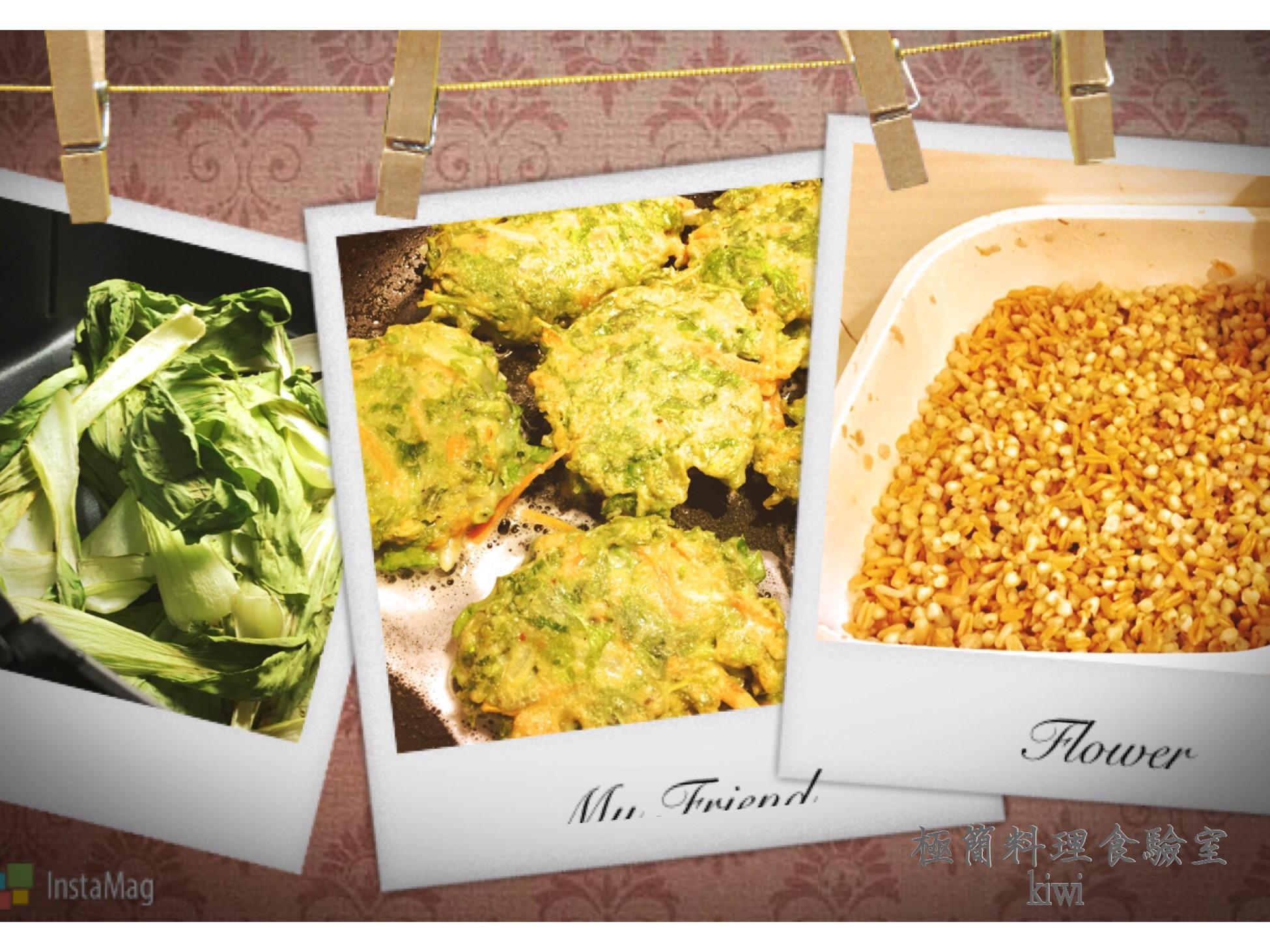 蔬菜餅/菜飯/平底鍋版 乾燥青江菜來煮食