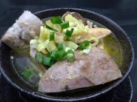 芋頭干貝雞湯