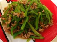青椒炒絞肉