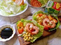 鮮蝦玉米蔬果油醋沙拉