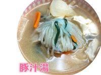 日式豚汁湯