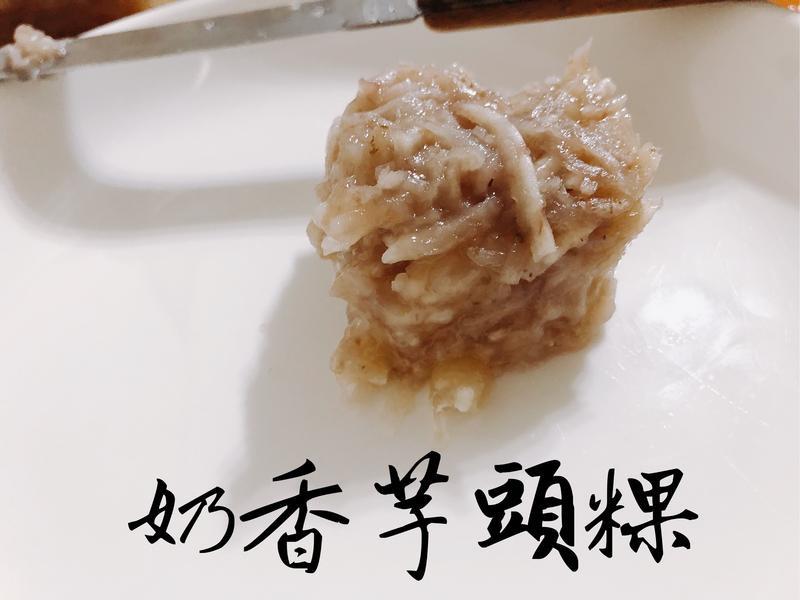 奶香芋頭籤粿