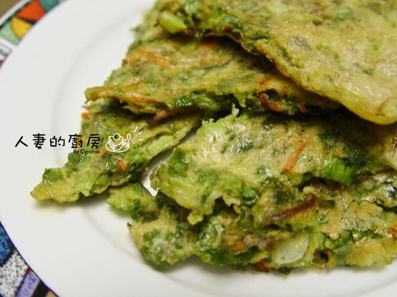 芹菜葉煎餅(蔬菜煎餅)