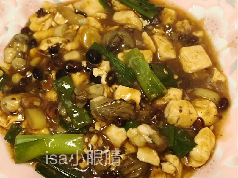 豆豉蚵豆腐~無砂鍋版