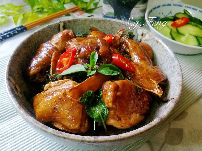 三杯雞(橄欖油版)