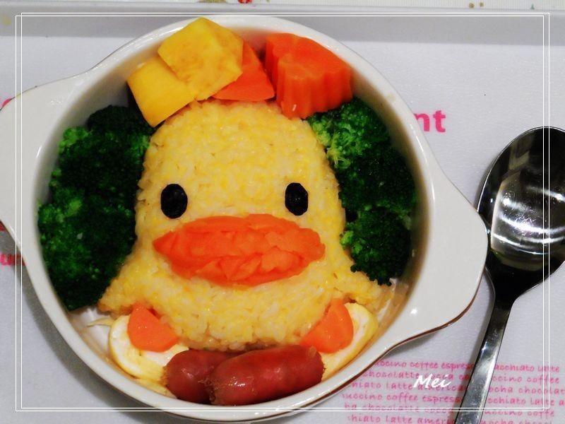 【親子食堂】黃色小鴨地瓜飯飯