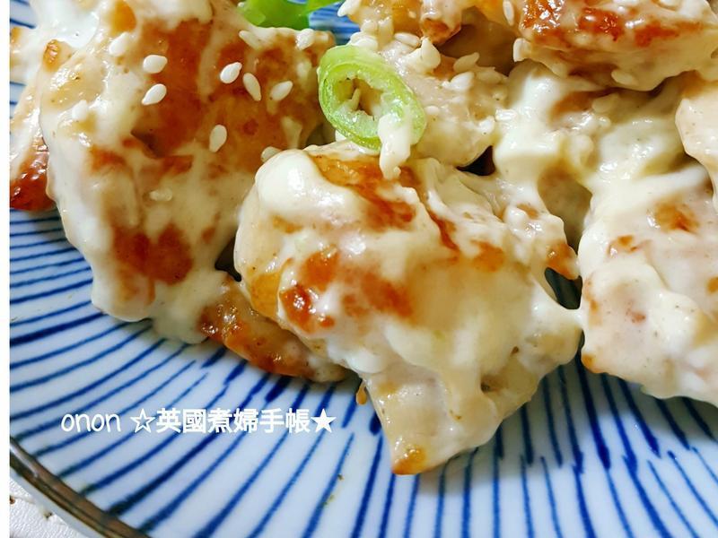 【簡易食譜】日式芝麻青芥末辣雞塊