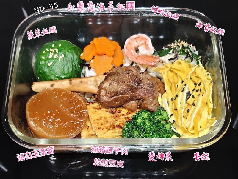 萬用鍋~紹興滷豬腱子肉