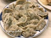 豬肉韭菜水餃
