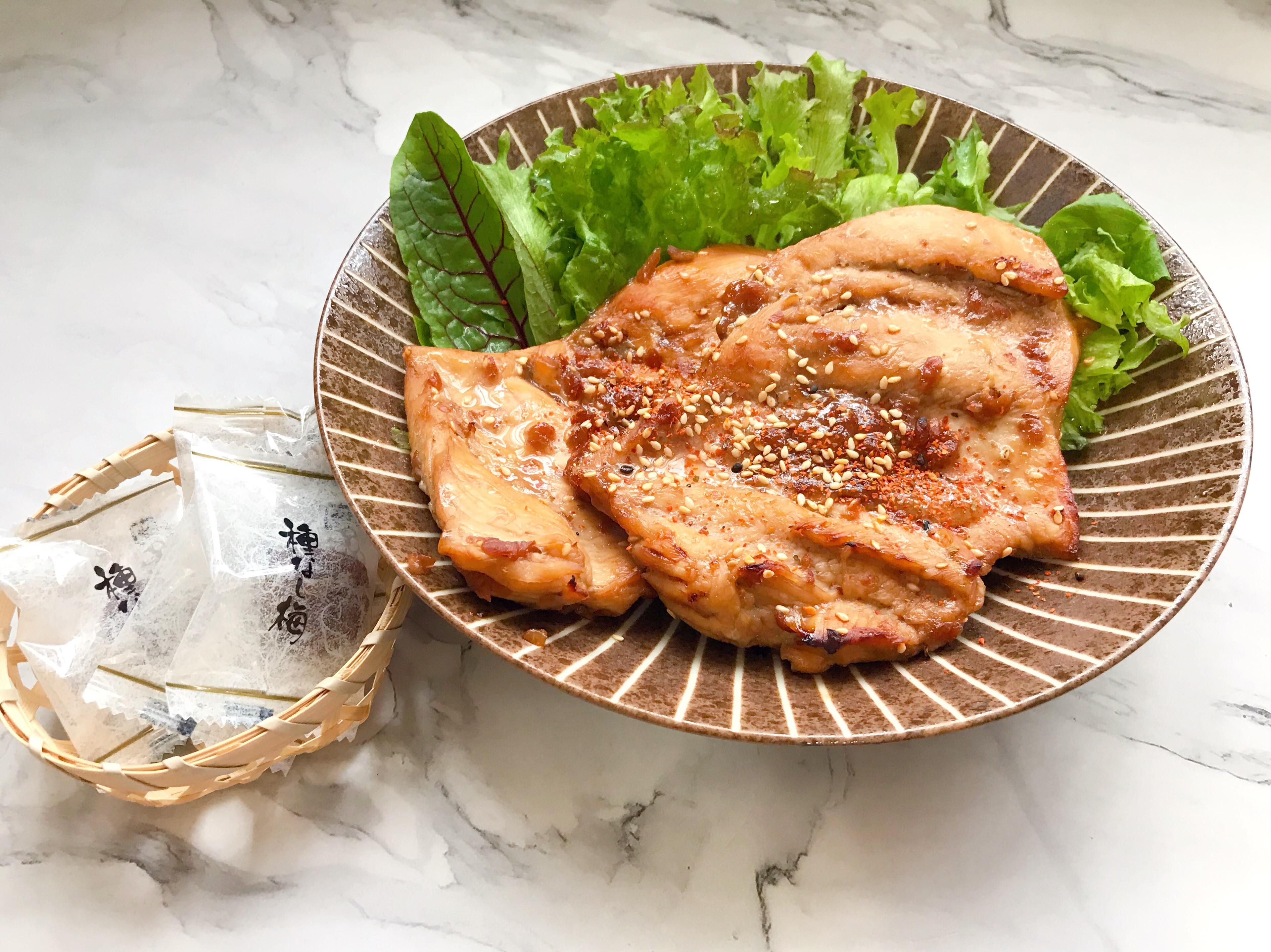 原味梅肉烤雞胸肉