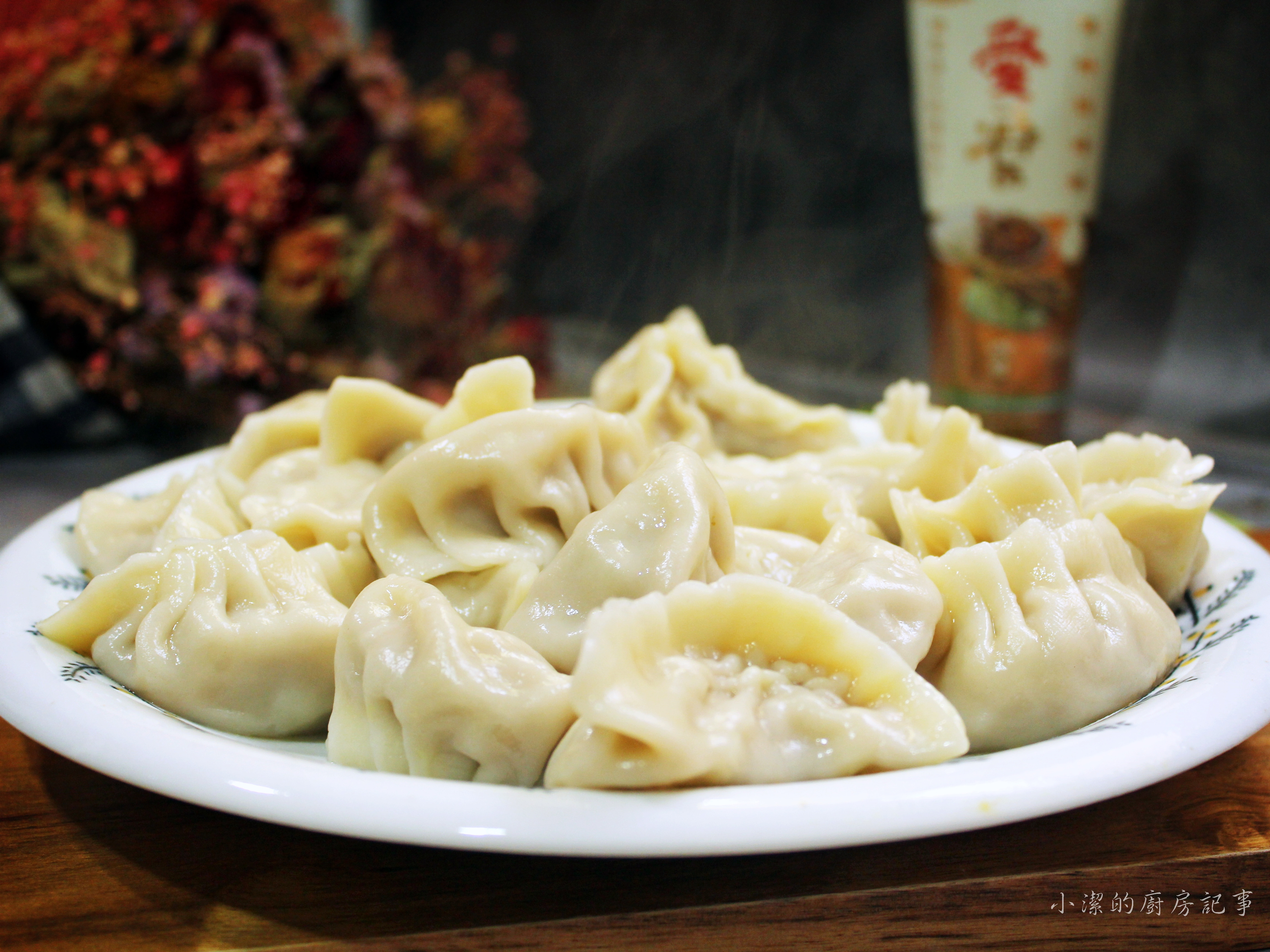 【珍好饌愛醬】咖哩豬肉水餃