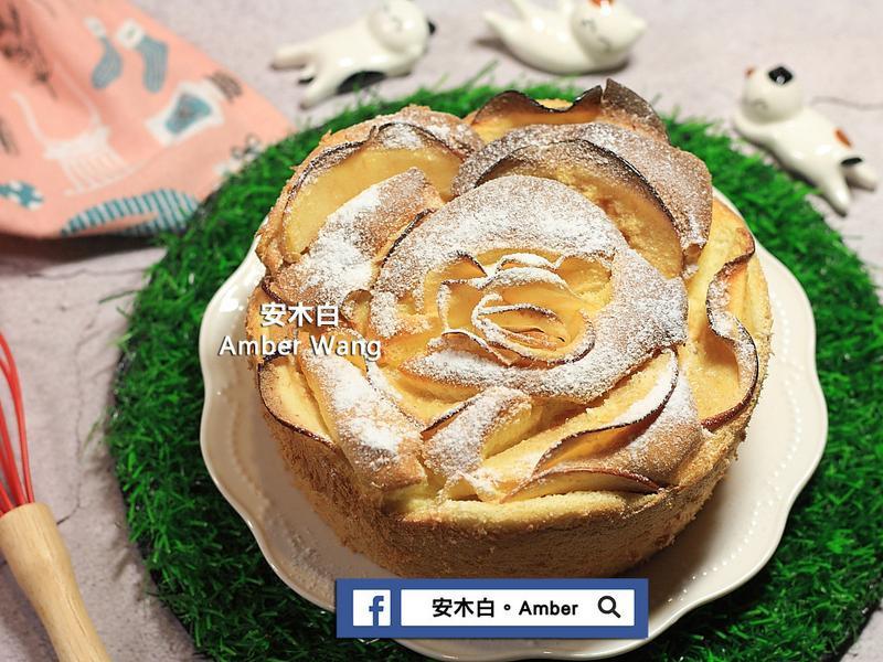 玫瑰花戚風蛋糕(影片)