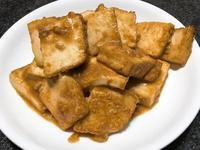 味噌燒油豆腐~全素