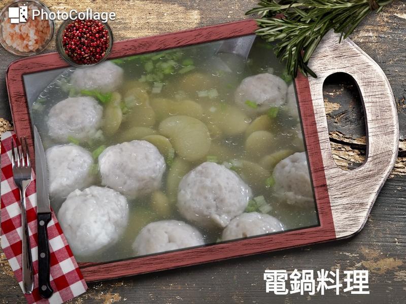 皇帝豆魚丸湯