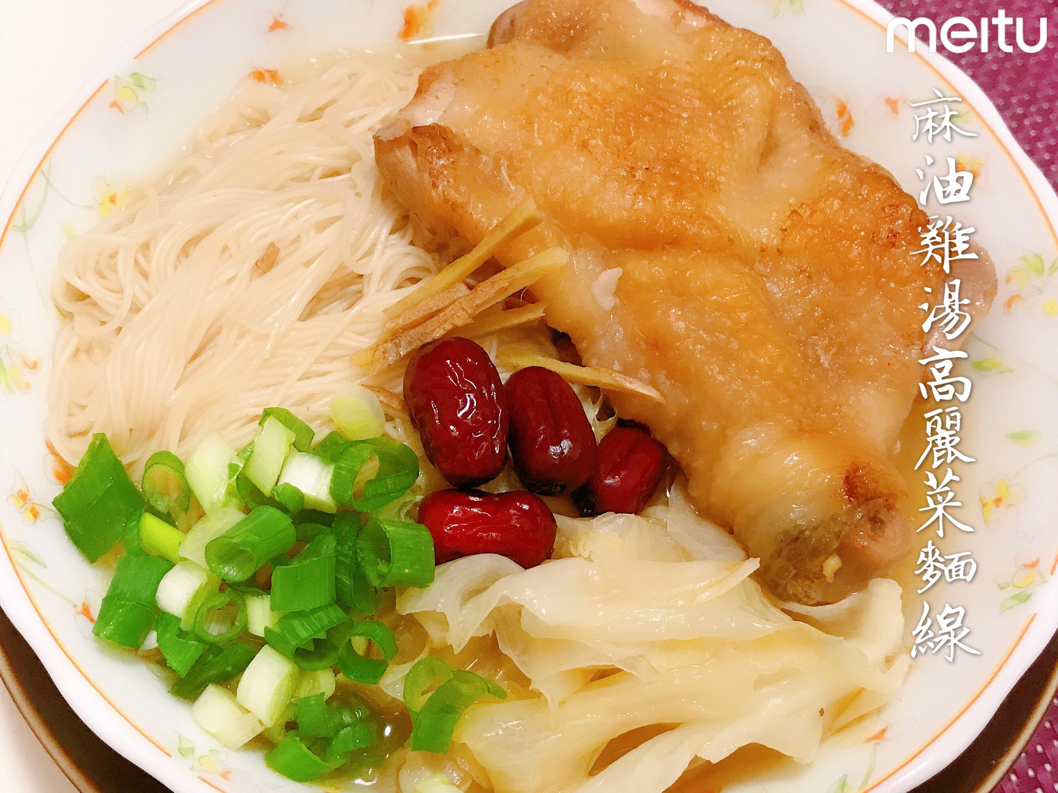 麻油雞湯高麗菜麵線(一鍋到底)