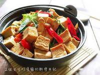 白飯好朋友:三杯百頁豆腐