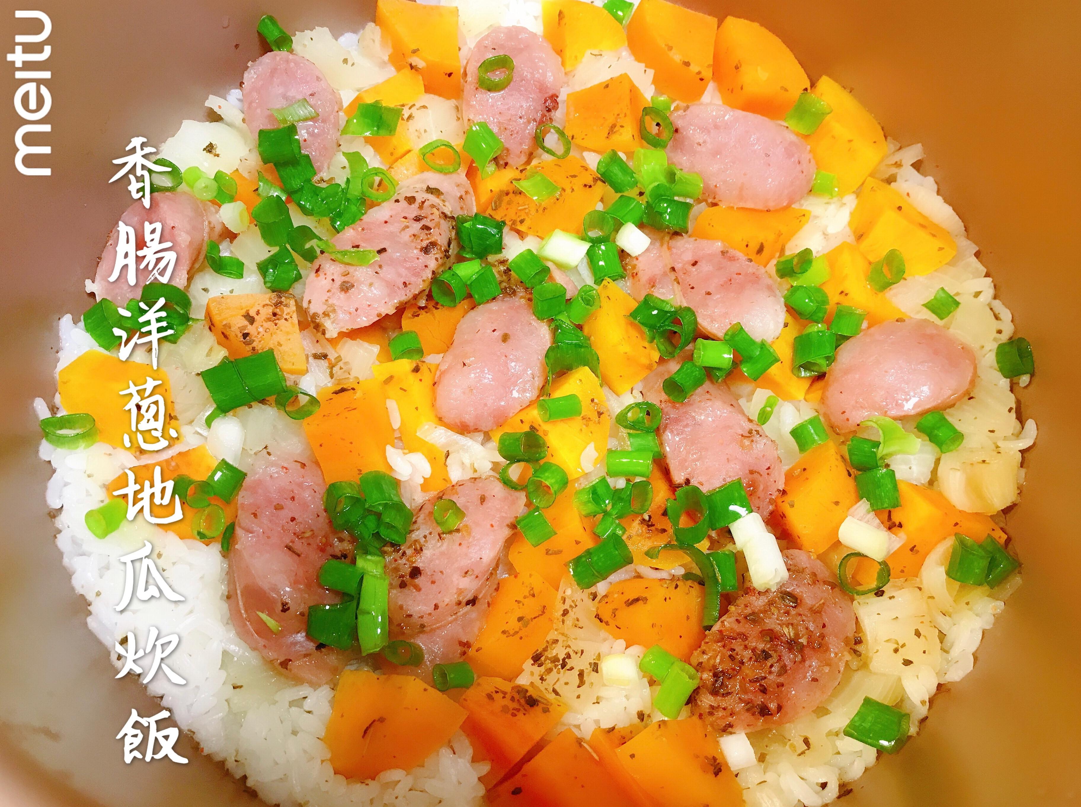 香腸洋蔥地瓜炊飯(飛利浦萬用鍋)
