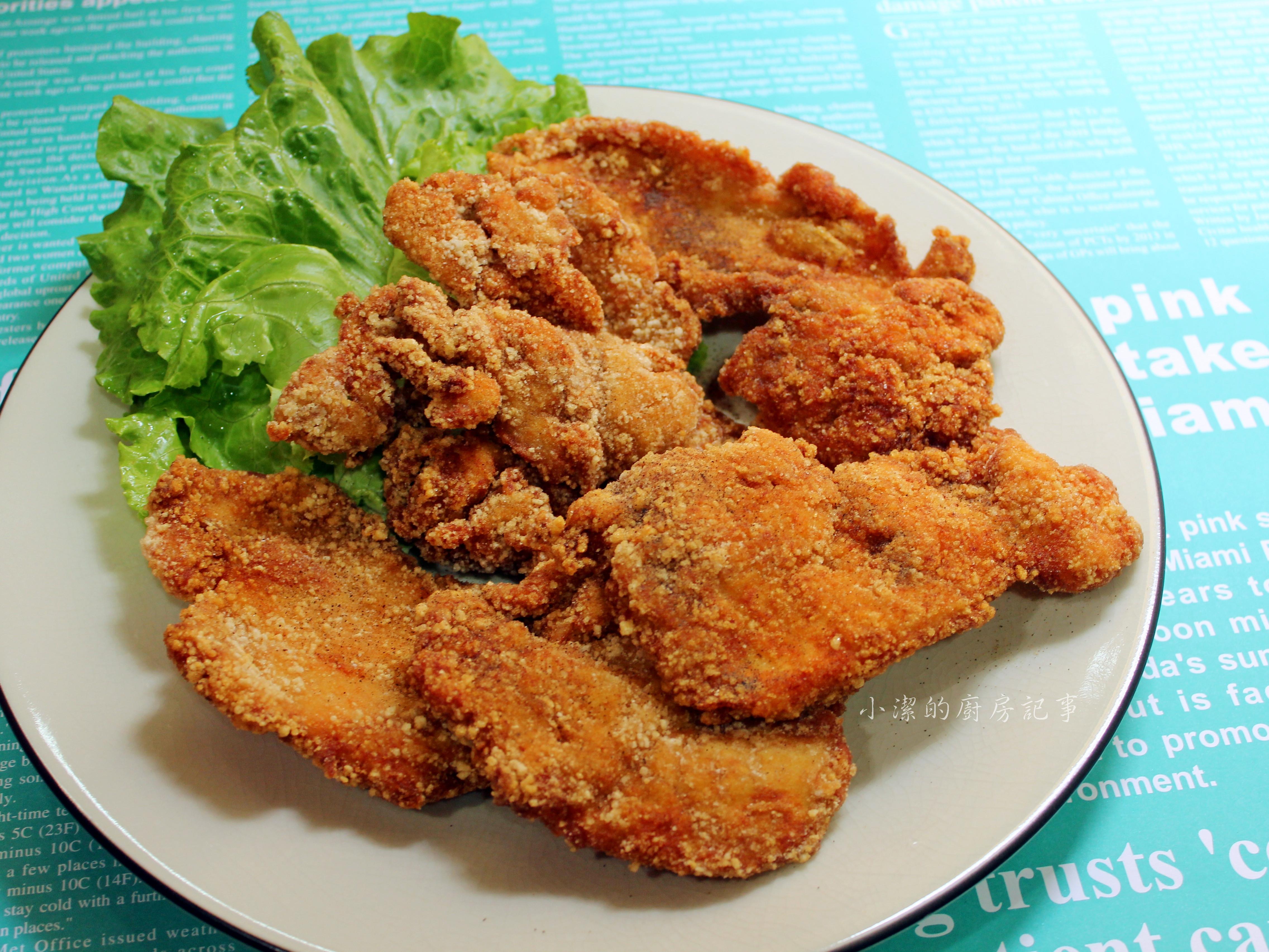 【薩索雞】香酥雞肉片