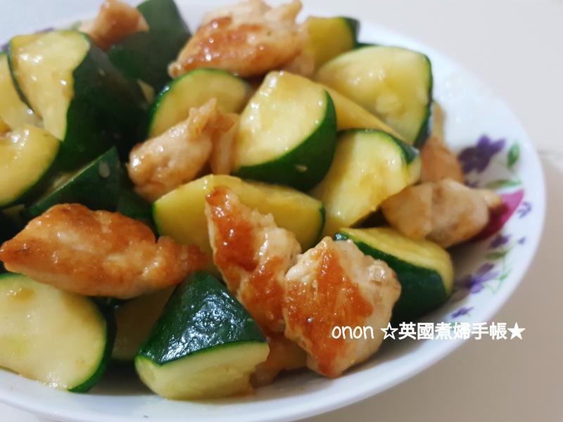 【家常菜】櫛瓜炒雞肉