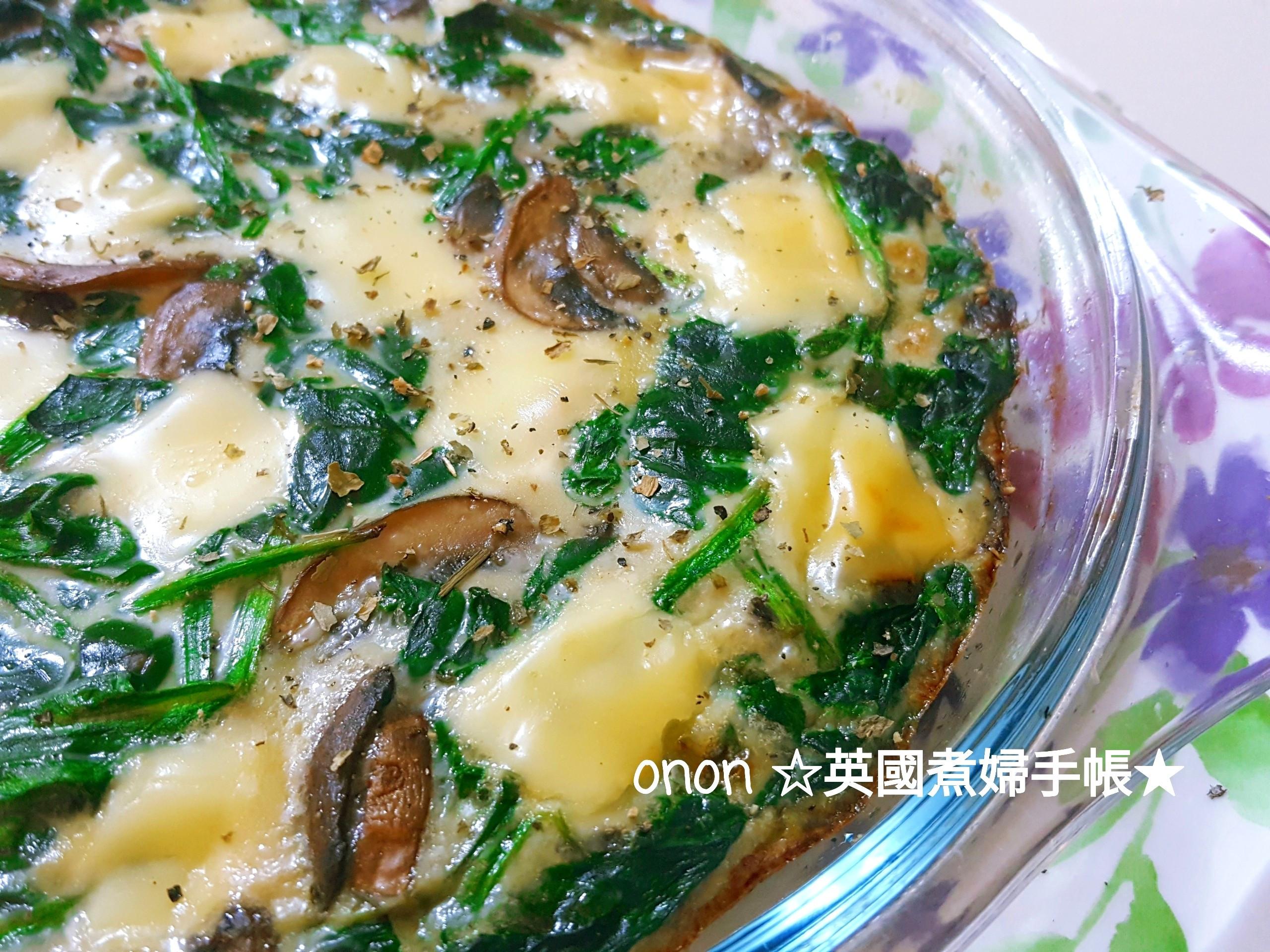 蘑菇菠菜起司烘蛋🍳 新手之烤箱家常菜