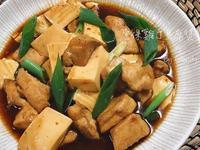 宮保雞丁豆腐煲