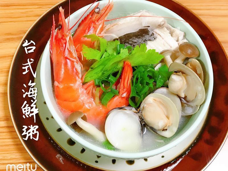 新手不敗🦐台式海鮮粥🐟
