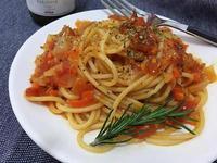 蕃茄義大利麵
