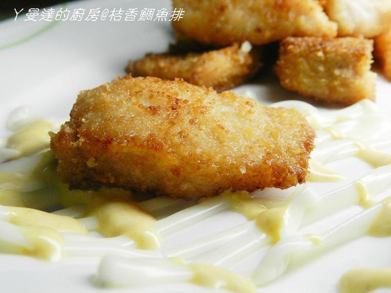 ㄚ曼達的廚房~桔醬鯛魚