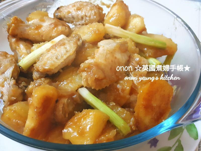 馬鈴薯燒雞翼 家常菜💢美味上桌