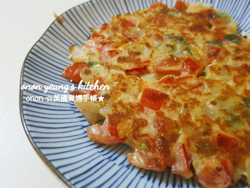 蕃茄洋蔥蔬菜煎餅 顏色繽紛♥️小孩最愛