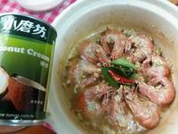 吮指大動的泰式咖哩椰香蝦