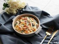 義式焗烤蛋。蔬食素食料理,使用蒸氣烘烤爐