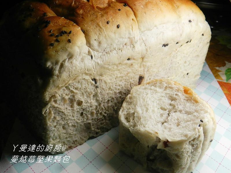 ㄚ曼達的廚房~黃金玄米油清爽料理~蔓越莓堅果麵包