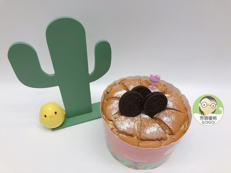 優格黑糖戚風蛋糕