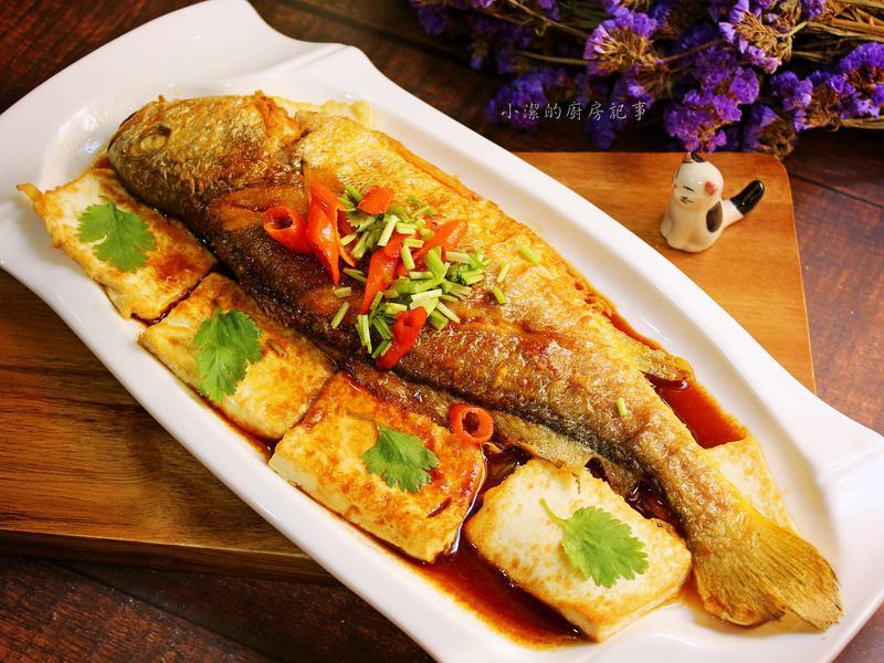 【珍好饌愛醬】香煎黃魚