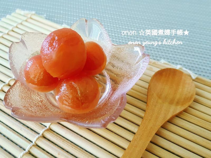 醋漬蜂蜜🐝小蕃茄 冰涼消暑easy~