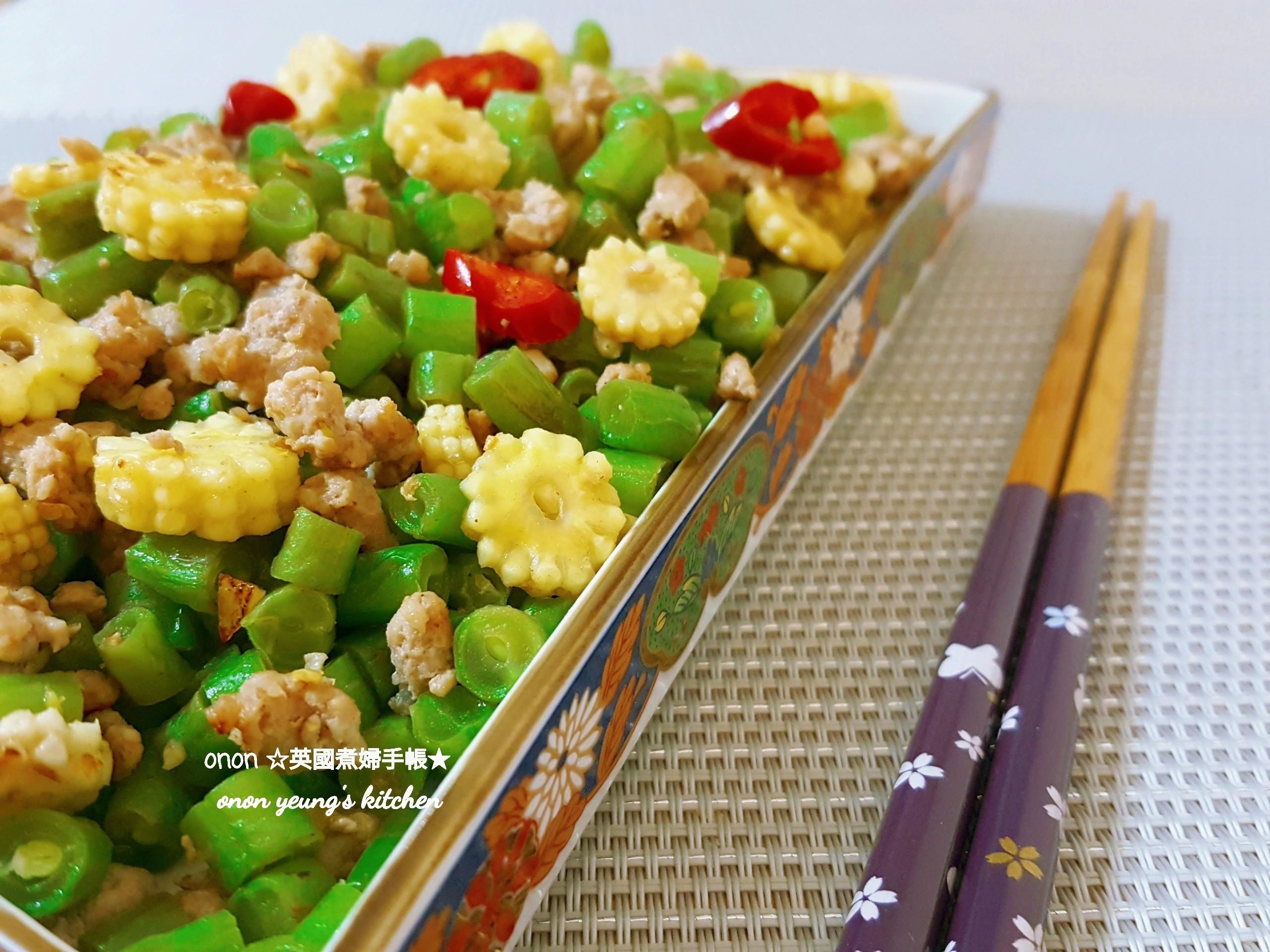 四季豆蒼蠅頭  吸睛👀家常便當菜。晚餐