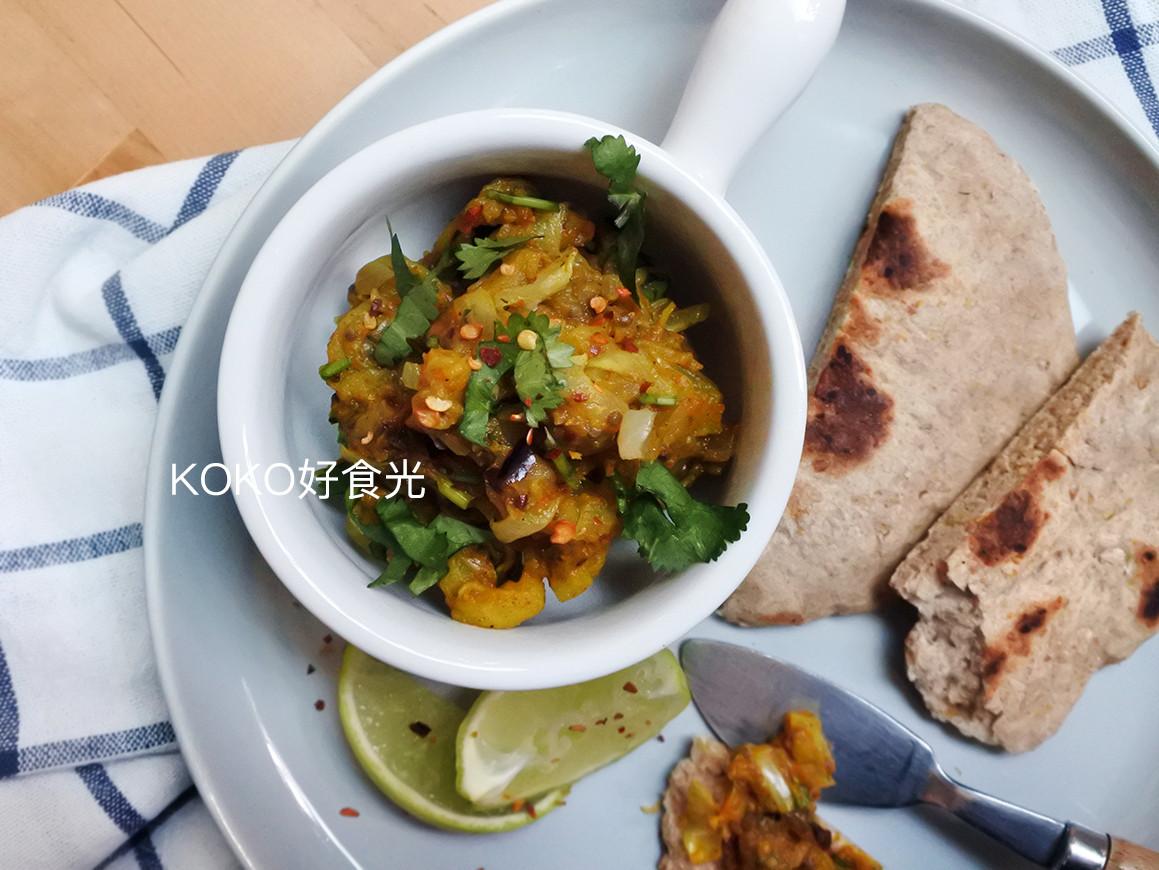印度咖哩烤茄子抹醬