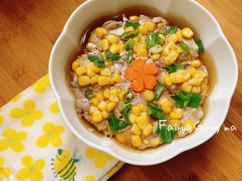 簡單的玉米蒸肉(雞肉版)(便當菜)