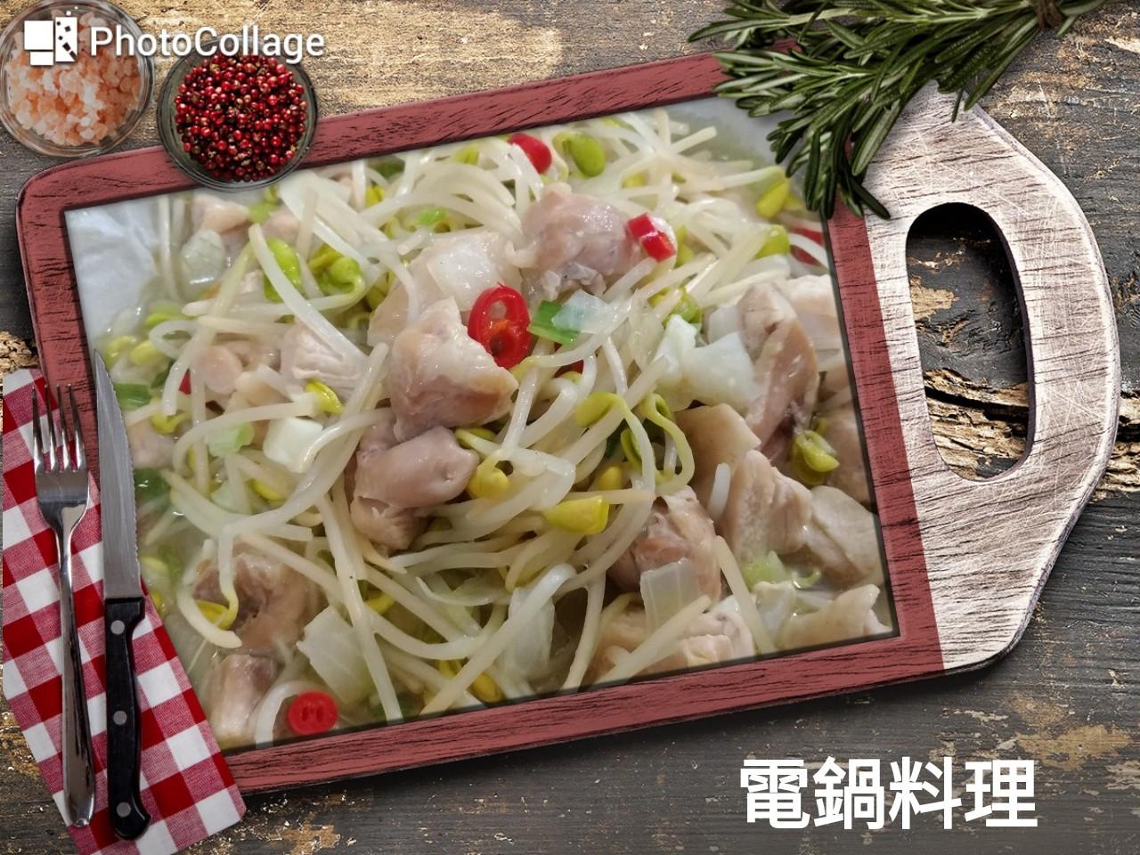 雞肉炒豆芽