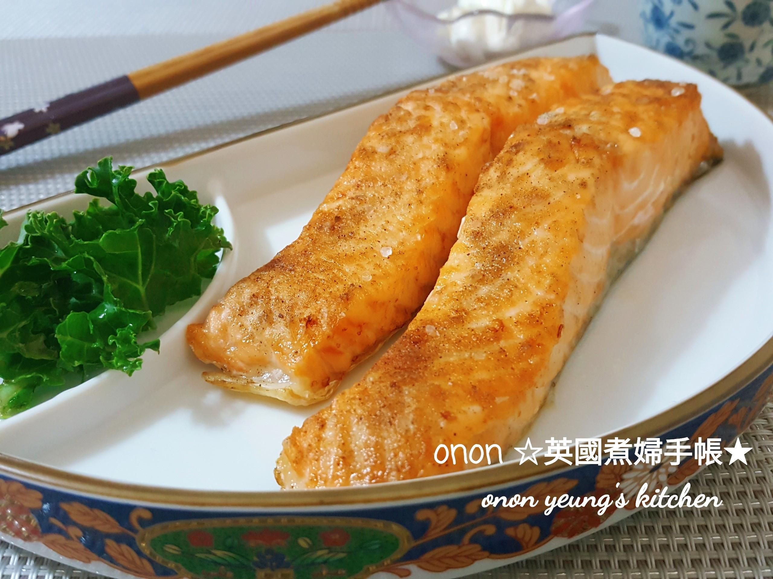 海鹽烤鮭魚💥家常菜 氣炸鍋15分鐘搞定