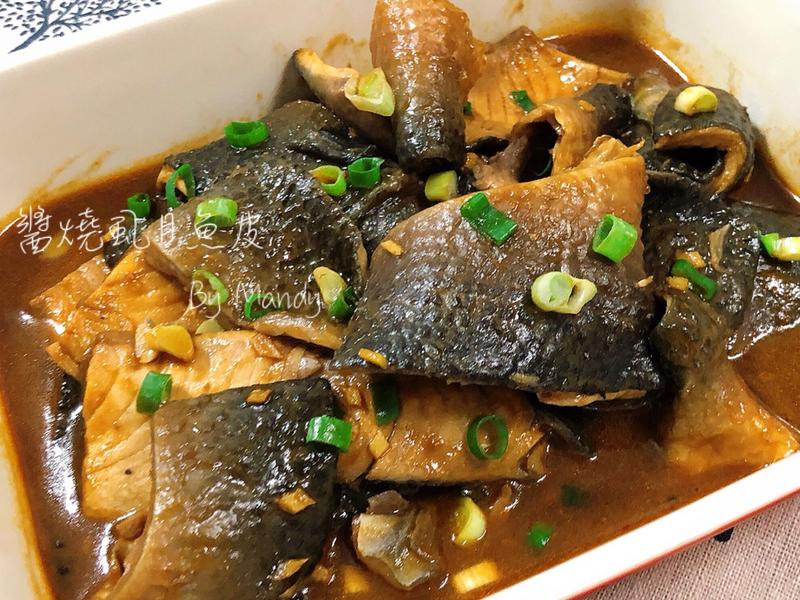 醬燒虱目魚皮