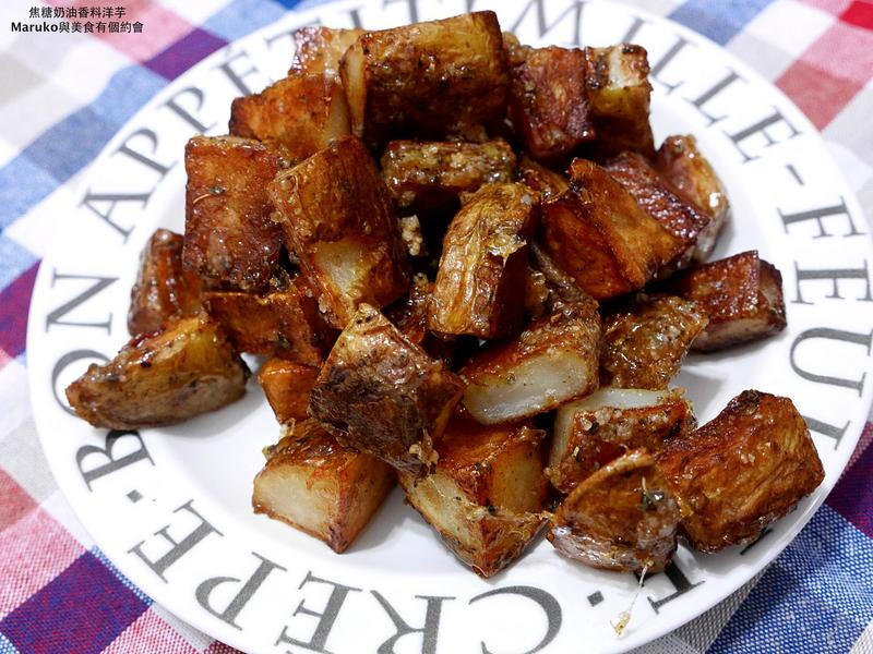 義式香料馬鈴薯