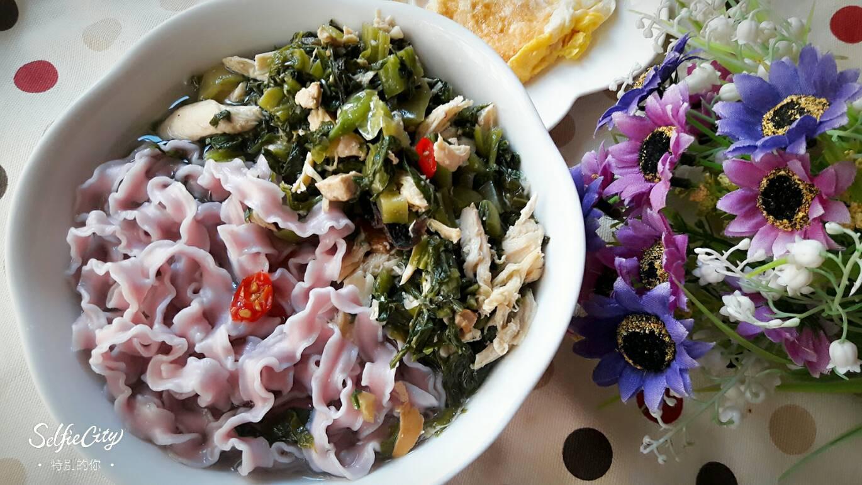 雪菜雞絲紫薯湯麵