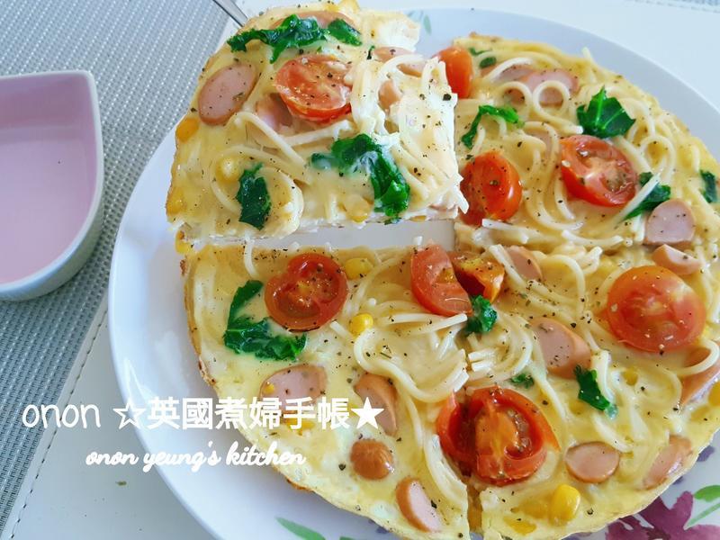 義大利麵野菜歐姆蛋 平底鍋早午餐🍝搞定