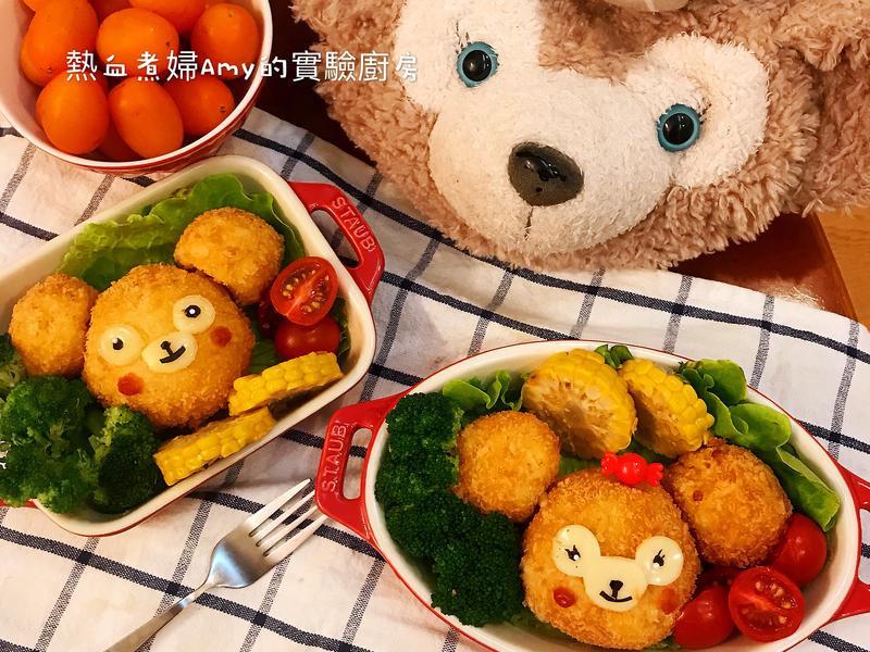 達菲熊+雪莉玫熊起士可樂餅