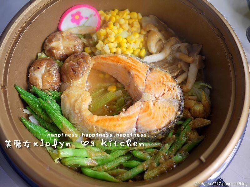 【四季江戶味之秋季料理】Salmon Chan Chan Yaki-鮭のちゃんちゃん焼き