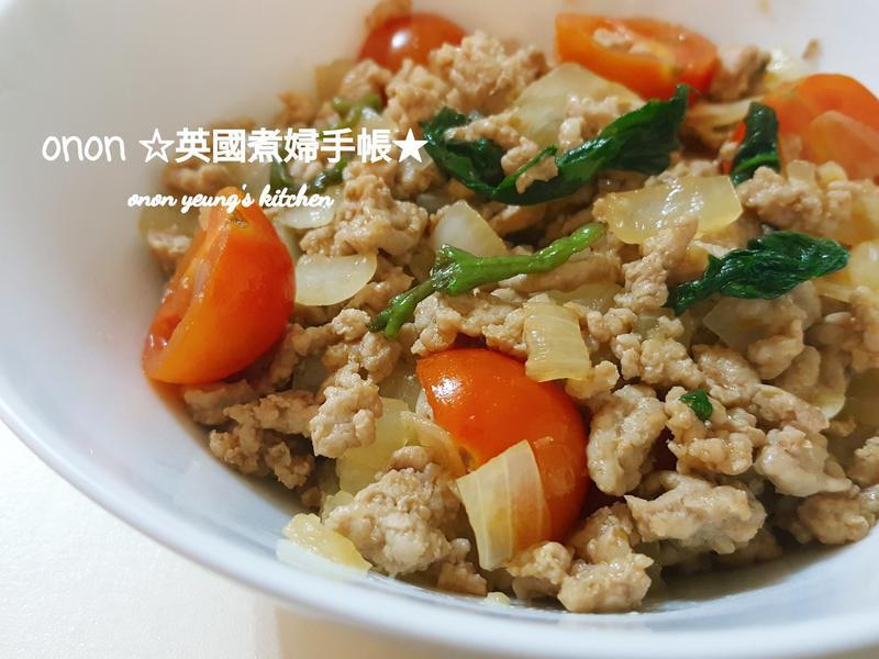 泰式拋打豬肉 快速上桌🍛家常菜