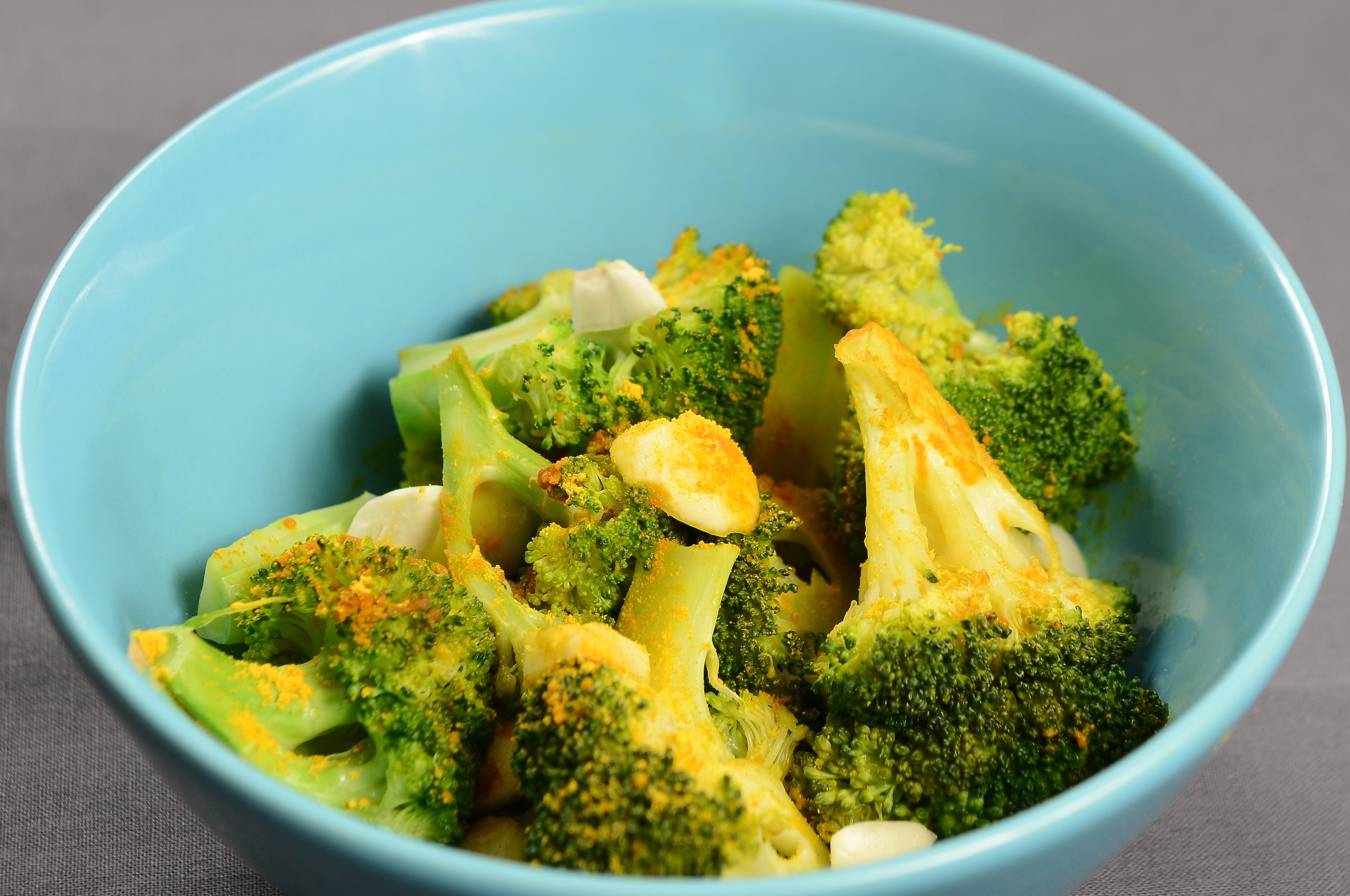 薑黃花椰菜
