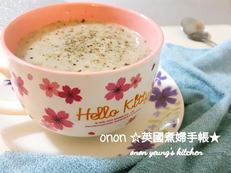 蘑菇營養濃湯 🍄 簡易♥️快速上桌